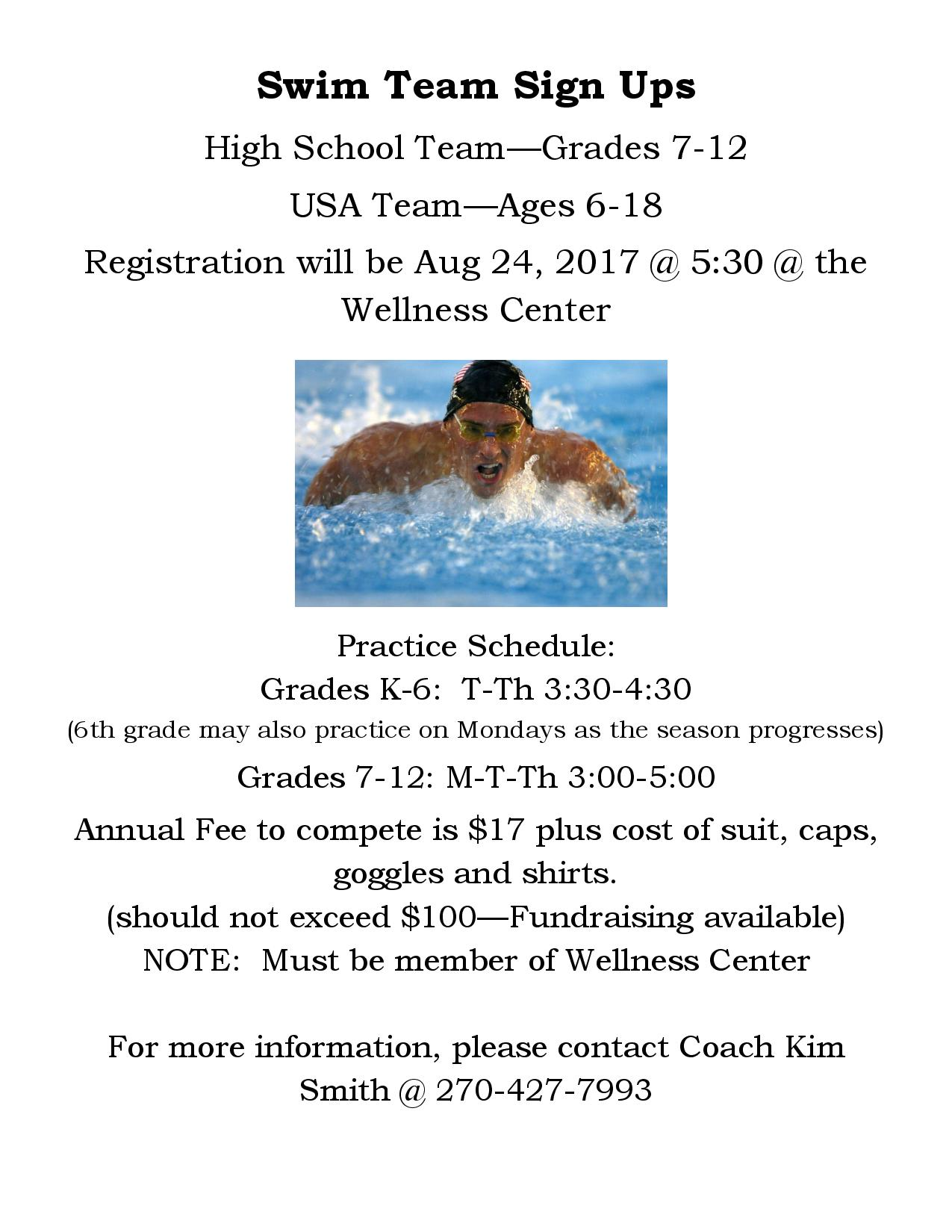 swim sign up